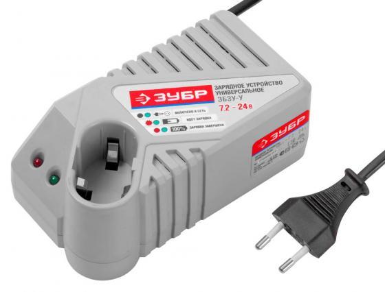 Зарядное устройство ЗУБР ЗБЗУ-У универсальное для АКБ 50Гц / 7.2-24В. 0.3-2 А. 220В