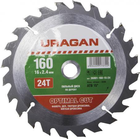Круг пильный твердосплавный URAGAN 36801-160-16-24 оптимальный рез по дереву 160х16мм 24т бур uragan 29311 160 10