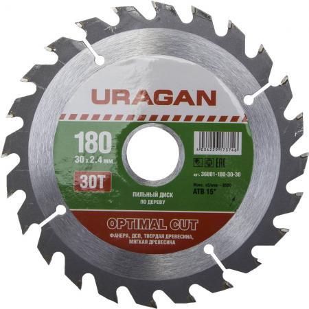 Круг пильный твердосплавный URAGAN 36801-180-30-30 оптимальный рез по дереву 180х30мм 30т диск пильный профи оптимальный рез по дереву 165х20 мм 30т зубр 36851 165 20 30