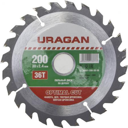 Круг пильный твердосплавный URAGAN 36801-200-30-36 оптимальный рез по дереву 200х30мм 36т бур uragan 29311 210 08