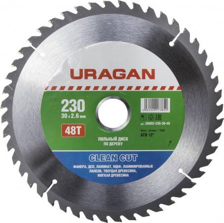 Круг пильный твердосплавный URAGAN 36802-230-30-48 чистый рез по дереву 230х30мм 48т