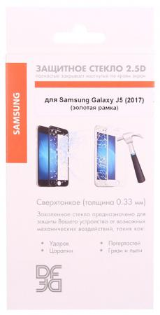 Закаленное стекло с цветной рамкой (fullscreen) для Samsung Galaxy J5 (2017) DF sColor-22 (gold) аксессуар закаленное стекло motorola moto e4 df fullscreen mcolor 03 black
