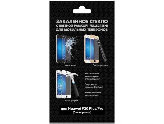 Закаленное стекло с цветной рамкой (fullscreen) для Huawei P20 Plus/Pro DF hwColor-41 (white) закаленное стекло с цветной рамкой fullscreen fullglue для huawei honor 10 df hwcolor 55 blue