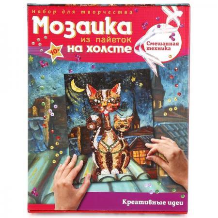 цены на Мозаика ВОЛШЕБНАЯ МАСТЕРСКАЯ МХ-02 Кошки (на холсте)  в интернет-магазинах