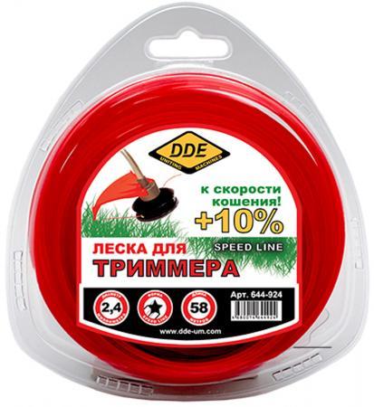 Леска для триммеров DDE 644-924 в блистере Speed line звезда 2.4ммх58м красный цена