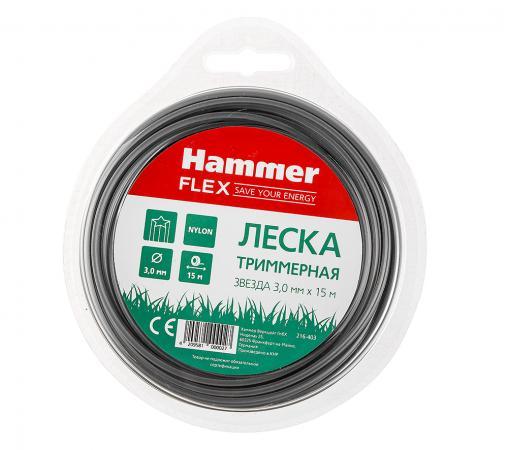 Леска триммерная Hammer Flex 216-403 3.0мм*15м сечение звезда леска триммерная hammer flex 216 110 2 0мм 75м круглая