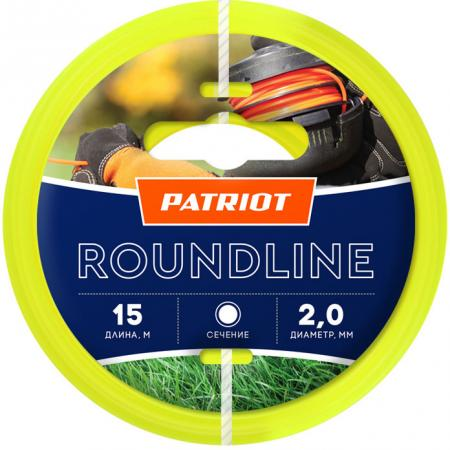 Леска для триммеров PATRIOT Roundline D 2,0мм L 15м круглая, желтая 200-15-1 леска для триммеров patriot starline d 1 6мм l 15м звезда зеленая 165 15 3 арт 805201051
