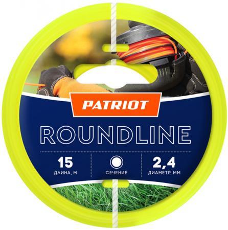 Леска для триммеров PATRIOT Roundline D 2,4мм L 15м круглая, желтая 240-15-1 леска starline d 3 0 мм l 15 м звезда блистер пр во россия 805205013
