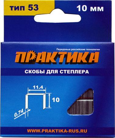 Скобы для степлера ПРАКТИКА 037-305 10мм 11.4мм 1000шт.