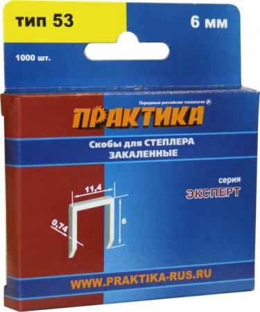 Скобы для степлера ПРАКТИКА 775-365 6мм, тип 53 (0.7х11.4мм), 1000шт., Эксперт скобы для степлера bosch 6мм тип 53 1000шт 2 609 200 214