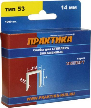 Скобы для степлера ПРАКТИКА 775-402 14мм, тип 53 (0.7х11.3мм), 1000шт., Эксперт скобы для мебельного степлера 14мм тип скобы 53 1000шт вихрь