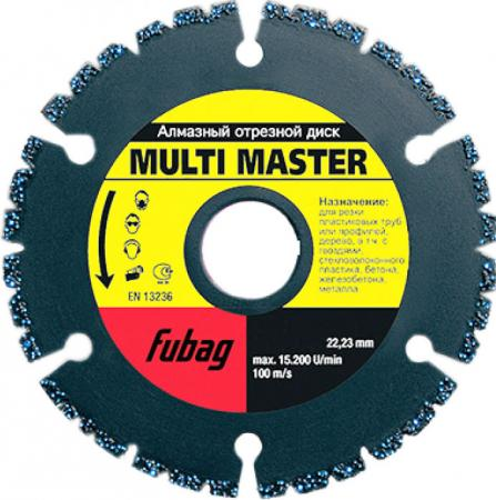 Алмазный диск FUBAG Multi Master 88125-3 Ф125/22.2мм высота сегм.4мм шир.2.2мм кофе в капсулах cremesso irish 16 шт