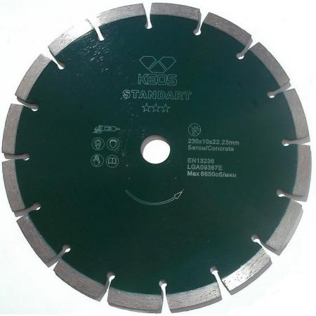 Круг алмазный KEOS DBS02.300 сегментный Standart 300х25.4/20.0мм по бетону круг алмазный keos dbs02 450