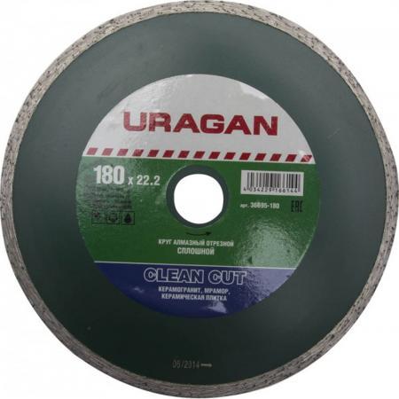 Круг алмазный URAGAN 36695-180 сплошной влажная резка 22.2х180мм бур uragan 29311 160 10