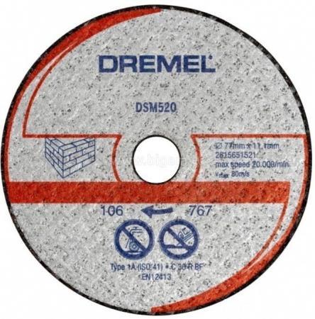 Круг отрезной DREMEL DSM520 77x11.5мм, армированный, по камню, 2шт., для Saw Max (DSM20) лобзик dremel moto saw ms20 1 5 f013ms20jc