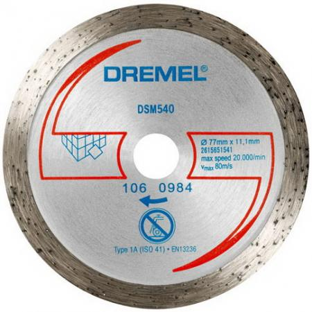 Круг отрезной DREMEL DSM540  77x11.5мм, алмазный, по камню, 1шт., для Saw Max (DSM20)