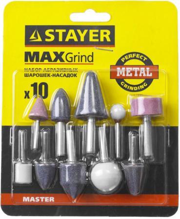 Набор STAYER MASTER 2989-H10 : абразивные минишарошки-насадки для гравера и дрели 10пр. петля для металлических дверей 180мм stayer master 37615 180