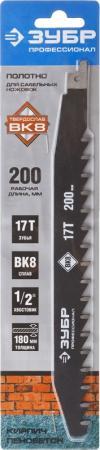 Полотно для сабельной пилы ЗУБР 159770-17 ПРОФЕССИОНАЛ с тв.зубьями по лёгкому бетону 250/200 17T полотно для сабельной пилы stayer profi 159460 h3