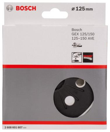 Шлифтарелка BOSCH 2608601607 для GEX 125-150 AVE Prof Ф125мм gex 150 turbo