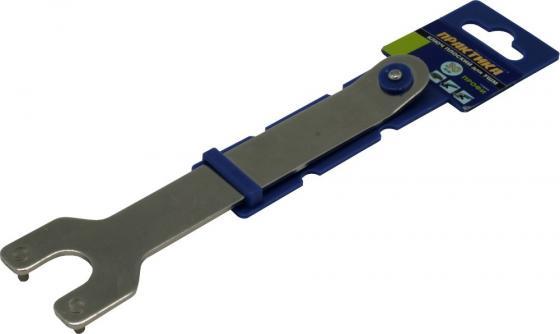 Ключ для планшайб ПРАКТИКА 777-024 30мм, для УШМ, плоский