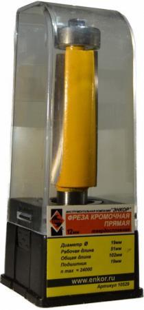 Фреза ЭНКОР 10529 кромочная прямая ф19х50.8мм хв12мм фреза кромочная прямая d12x19 мм