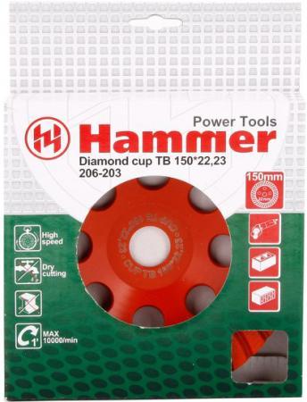цена на Чашка алм. Hammer Flex 206-203 CUP TB 150*22мм турбо