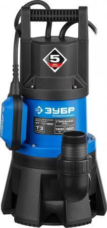 Насос ЗУБР НПГ-Т3-1300 профессионал т3 погружной дренажный для грязной воды d частиц до 35мм 1300В насос погружной зубр нпг т3 400
