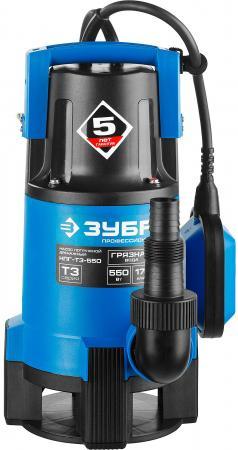Насос ЗУБР НПГ-Т3-550 профессионал т3 погружной дренажный для грязной воды d частиц до 35мм 550Вт насос погружной для грязной воды зубр знпг 550