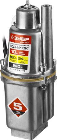 Насос ЗУБР НПВ-240-10 МАСТЕР Родничок вибрационный погружной для чистой воды 24л/мин насос погружной вибрационный малыш 3