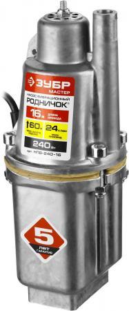 Насос ЗУБР НПВ-240-16 МАСТЕР Родничок вибрационный погружной для чистой воды 24л/мин погружной вибрационный насос hammer nap200 16