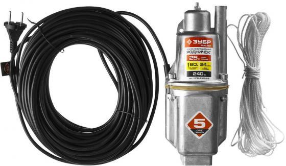 Насос ЗУБР НПВ-240-25 МАСТЕР Родничок вибрационный погружной для чистой воды 24л/мин погружной вибрационный насос hammer nap200 40