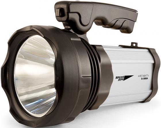 Прожектор кемпинговый Яркий Луч S-300A МЕГАВАТТ чёрный шубка белая in extenso