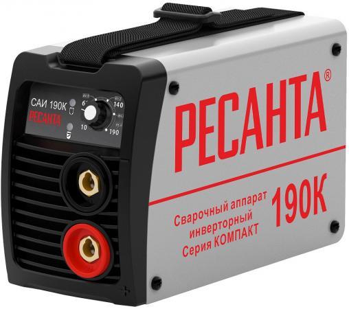 Аппарат сварочный Ресанта САИ 190К инвертор сварочный ресанта саи 190к 190а