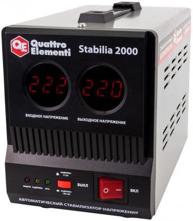 Стабилизатор напряжения Quattro Elementi Stabilia 2000 2 розетки стабилизатор напряжения quattro elementi stabilia 5000