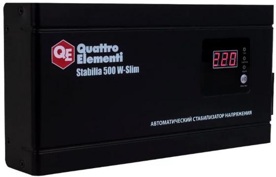 цена на Стабилизатор напряжения Quattro Elementi Stabilia 500 W-Slim 1 розетка