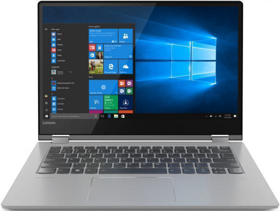 """купить Ноутбук Lenovo Yoga 530-14IKB 14"""" 1920x1080 Intel Core i5-8250U 128 Gb 8Gb Intel UHD Graphics 620 черный Windows 10 Home 81EK0093RU по цене 62220 рублей"""