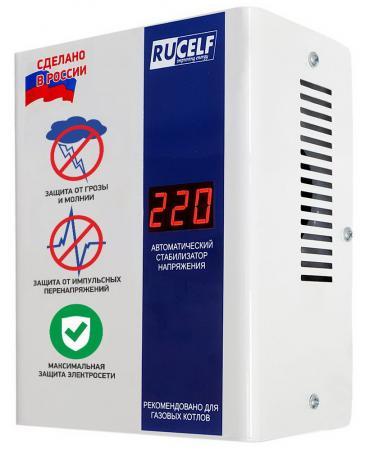 Стабилизатор напряжения RUCELF КОТЕЛ-600 00-00001295 однофазный релейный навесной 600Вт