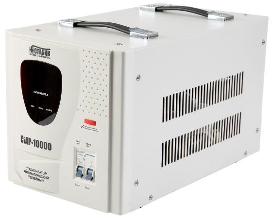 Стабилизатор напряжения Rucelf СТАБИК СтАР-10000 rucelf автоинвертор sbl 120 00012347