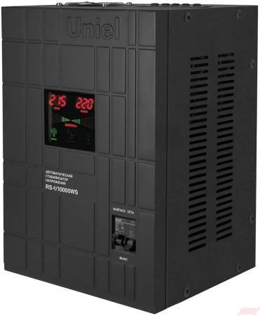 Стабилизатор напряжения UNIEL RS-1/10000WS однофазный, цифровой 220В 6000Вт вх.:125-270В цена