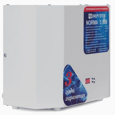 Стабилизатор напряжения ЭНЕРГОТЕХ NORMA 3500 ±15 В. 121-259 В. время реакции 20 мс стабилизатор напряжения энерготех standart 12000