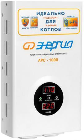 Стабилизатор напряжения Энергия АРС 1000 2 розетки