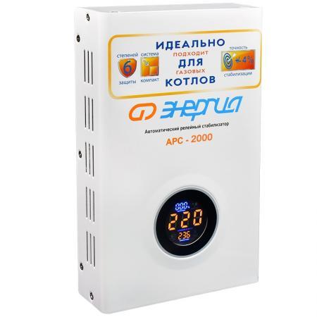 Стабилизатор напряжения Энергия АРС-2000 2 розетки цена