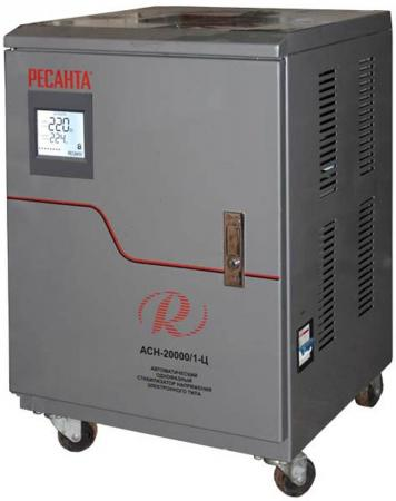 Стабилизатор напряжения Ресанта АСН-20000/1-Ц цены онлайн