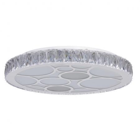 Потолочный светодиодный светильник с пультом ДУ MW-Light Фризанте 2 687010301