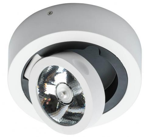 Купить Потолочный светодиодный светильник De Markt Круз 637017401