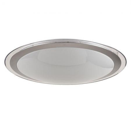 Потолочный светодиодный светильник Freya Halo FR6998-CL-30-W freya потолочный светодиодный светильник freya severus fr6006cl l54w