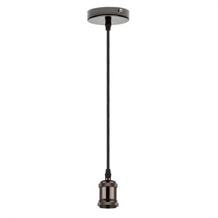 Подвесной светильник Globo Suspension A16
