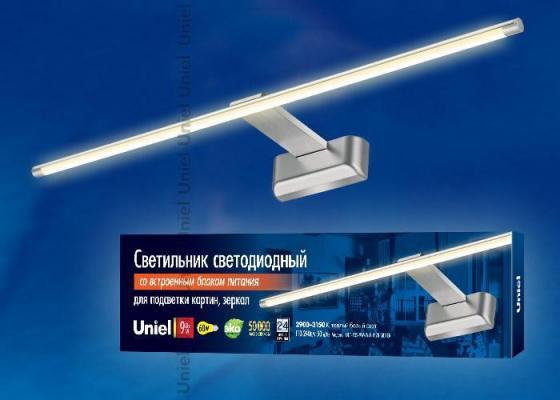Подсветка для картин (UL-00001058) Uniel ULT-F32-9W/WW IP20 Silver uniel подсветка для картин uniel ulm f31 08001