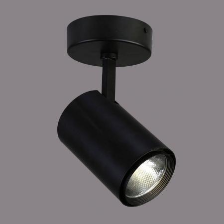 Светодиодный спот Favourite Projector 1772-1U favourite спот favourite lustige 1725 1u