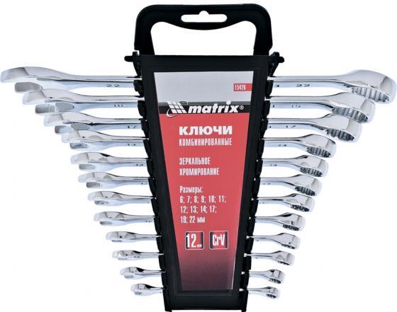 Набор комбинированных ключей MATRIX 15426 (6 - 22 мм) 12 шт.